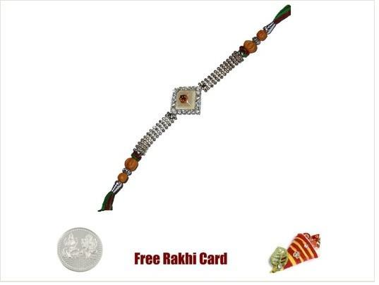 Jewelled White Bracelet Rakhi with Free Silver Coin