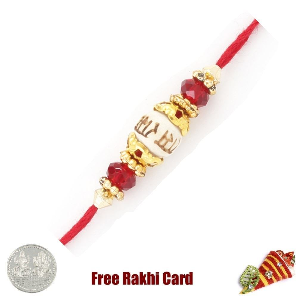 Jewelled Ram Rakhi with Free Silver Coin